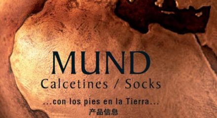 Mund, Supercalcetines, internacionalizacón
